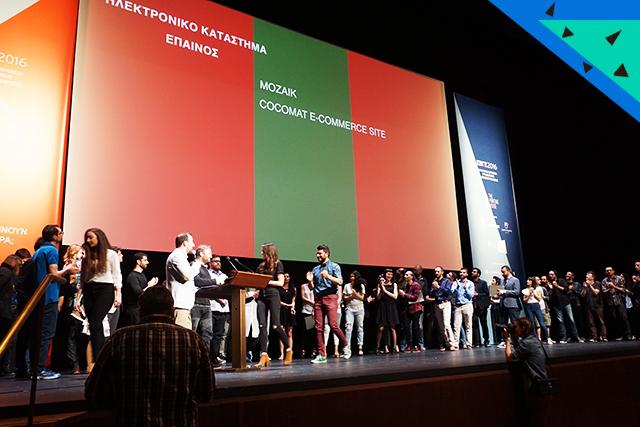 ebge awards 2016