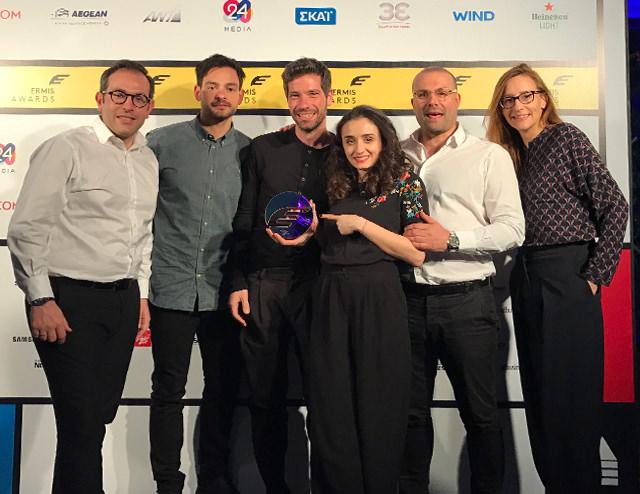 ermis awards 2017
