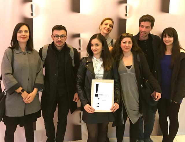 ebge awards
