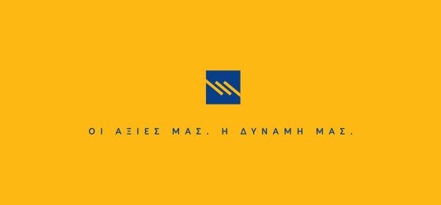 PIRAEUS' BANK NEW CORPORATE CULTURE